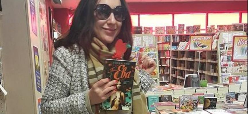 """Какво четеш: """"Детски и домашни приказки"""" на братя Грим оглавиха класацията на книжарница """"Хермес"""""""