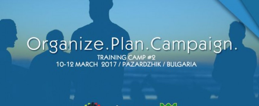 """Само за млади: Тренировъчен лагер """"Организирай. Планирай. Кампанирай."""""""