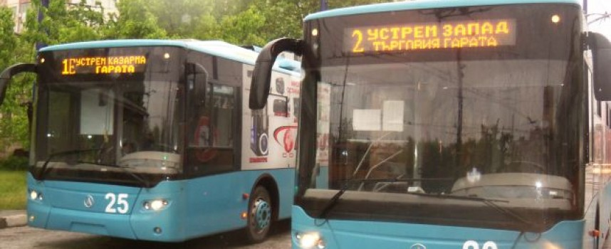 В събота и неделя: Профилактика въвежда временен режим на тролейбусите, вижте