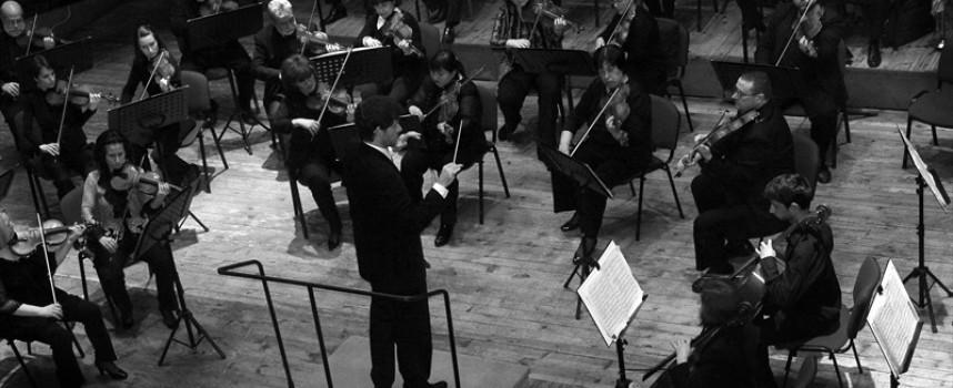 Симфониците със специален концерт за 1 март