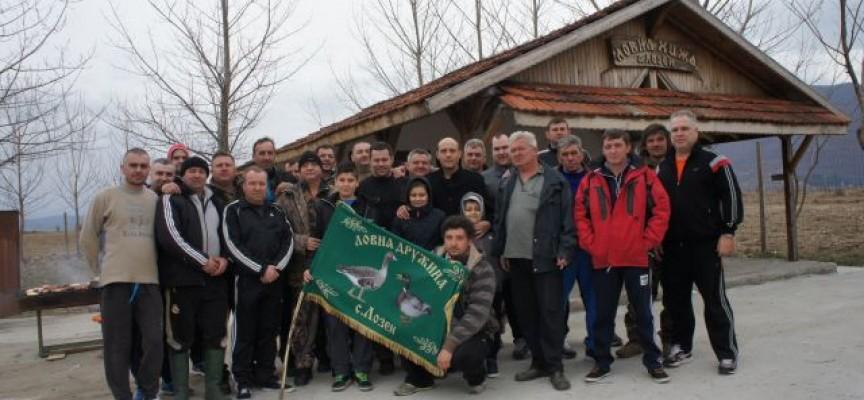 Авджиите от Лозен приключиха сезона с групов лов