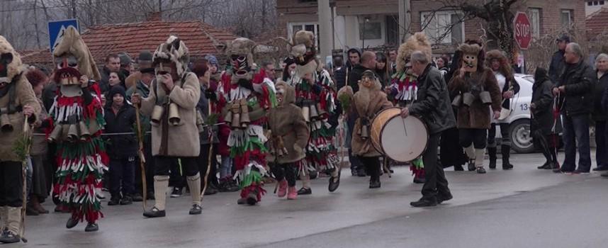 Нова книга за маскарадните игри издаде Регионалният исторически музей в Пазарджик