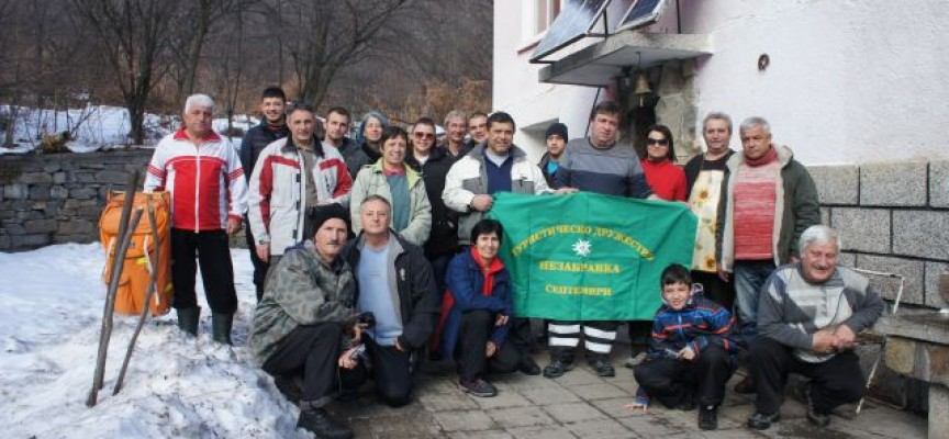 """Туристите от """"Незабравка"""" направили над двадесет похода през миналата година"""