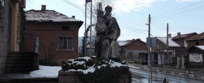 Възможност за работа: Общината търси администратор за кметство Бяга и здравен медиатор в Брацигово