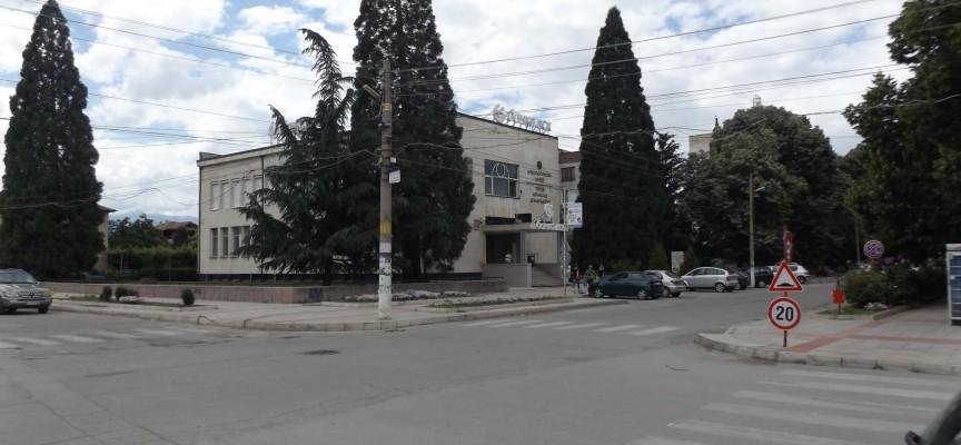 Кметство Ветрен ни кани на Сирница