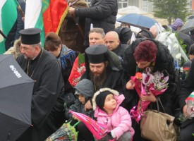 Пазарджик се поклони на Апостола