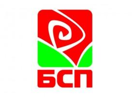 Областният съвет на БСП се разграничи от Мърков и Велков