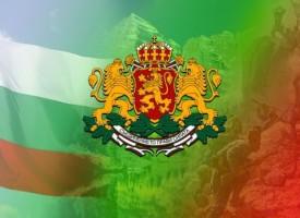 Пазарджик: Празненствата за 3 март стартират утре, вижте програмата