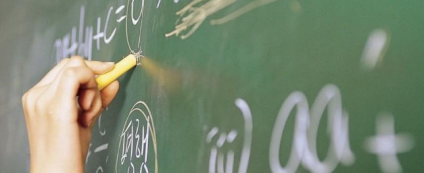 Търсят се директори на училища в Батак, Брацигово, Биркова, Сарая, Спортното и МГ в Пазарджик