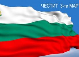 Пазарджик: Ела в Музея, днес е безплатно
