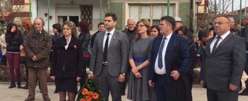 Екатерина Захариева в Брацигово: Свободата трябва да се отстоява всеки ден. Да живее България!