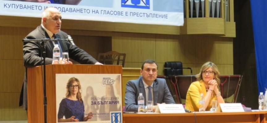 Бойко Борисов: Европа вярва на ГЕРБ и знае, че България трябва да бъде сред челните държави в ЕС