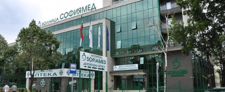 """""""Булфарма"""" получи сертификат клас А от Българската агенция за инвестиции"""
