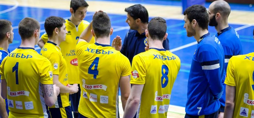 ВК Хебър надигра Дея Спорт в Бургас