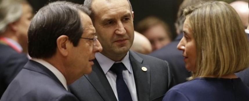 Президентът: ЕС трябва да съхрани основополагащите си ценности – единство и солидарност