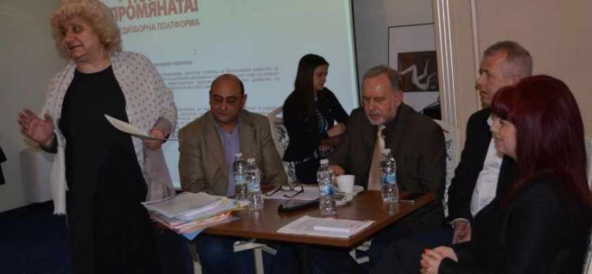 Таня Благова: БСП иска ревизия на образователната реформа