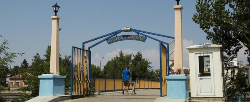 Площадка за кучета правят до Острова