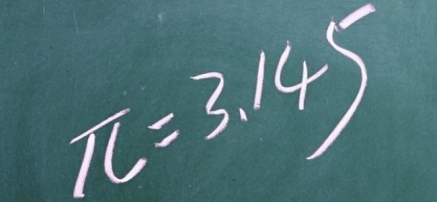 Калугерово: Как числото 3.14 може да бъде вкусно, вижте