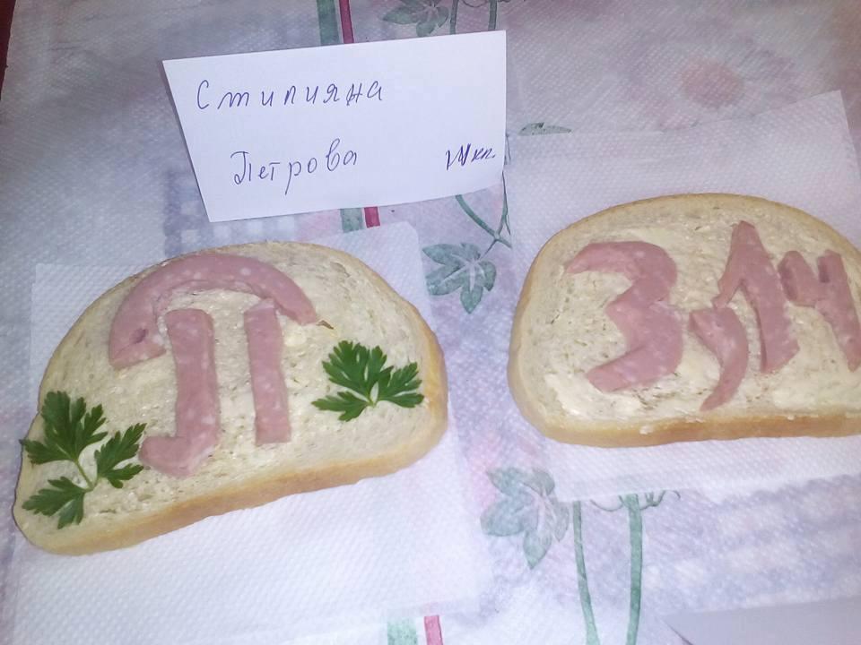 14пи1