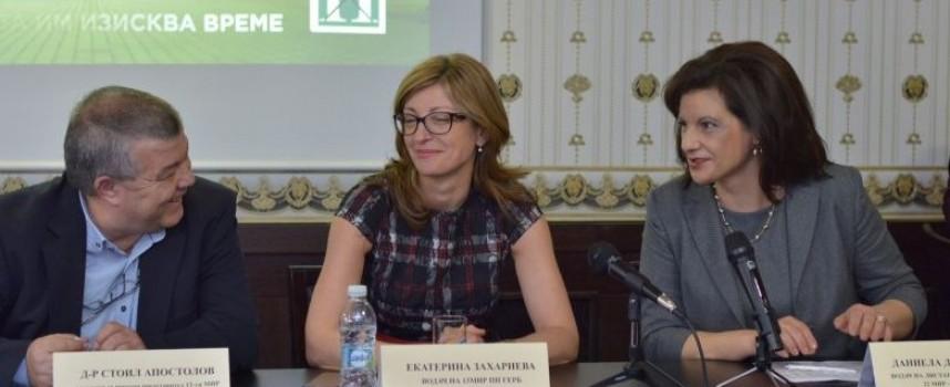 Екатерина Захариева: Пациентът, а не печалбата трябва да е в центъра на здравеопазването
