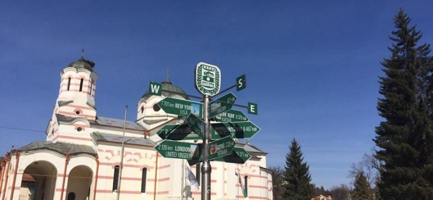 УТРЕ: Министерският съвет решава да прехвърли имоти на общините Батак и Септември