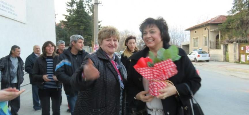 УТРЕ: Корнелия Нинова идва в Бошуля