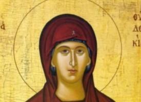 Почитаме днес Света Евдокия