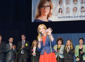 Екатерина Захариева ще  е водач на листата на ГЕРБ в нашия район