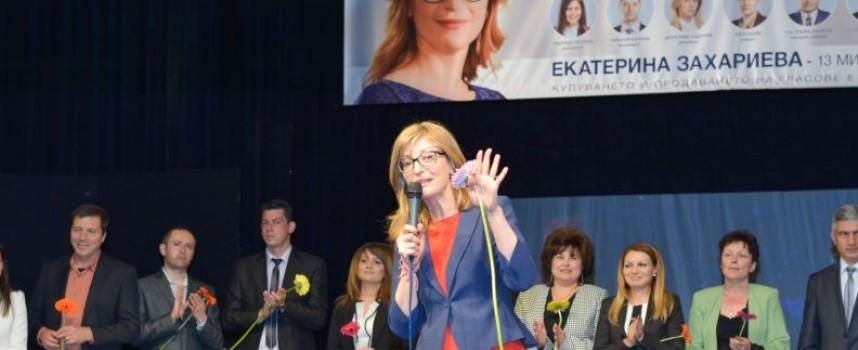 Екатерина Захариева: Убедена съм, че ГЕРБ ще бъде първа политическа сила на изборите