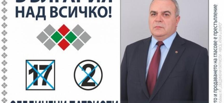 Стефан Балабанов: Очаквам вашата подкрепа