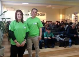 20 ученици от Гимназията по строителство и архитектура заминават за Португалия
