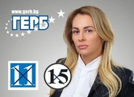 Почти сигурно: За Парламента от ГЕРБ заминават Захариева, Спасов и Тодорова