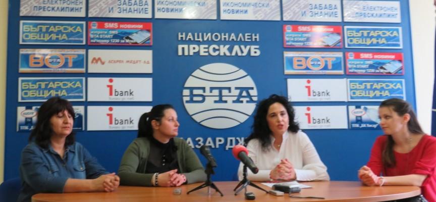 На 21 март: Подай ръка и подкрепи! Йоана Буковска, Радина Думанян и Рени Камберова ще го направят