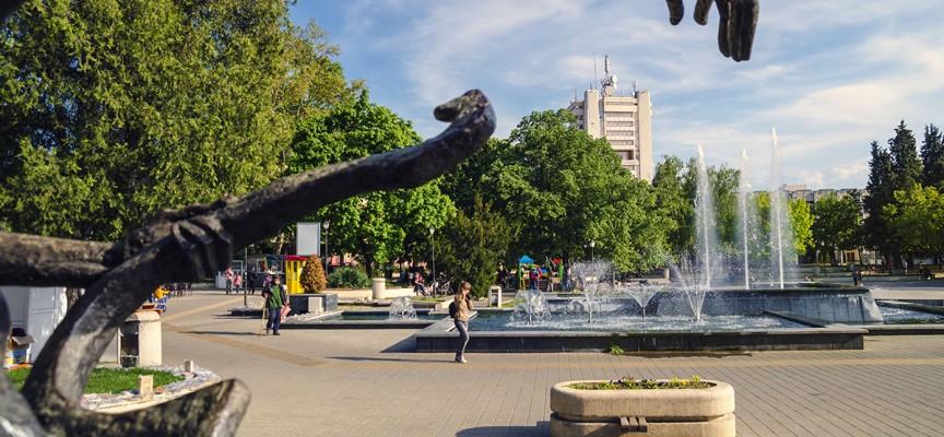 Младежи от цялата страна се събират в Пазарджик този уикенд