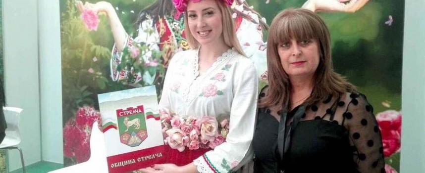 """Стрелча: За първи път на """"Културен туризъм"""" във Велико Търново"""