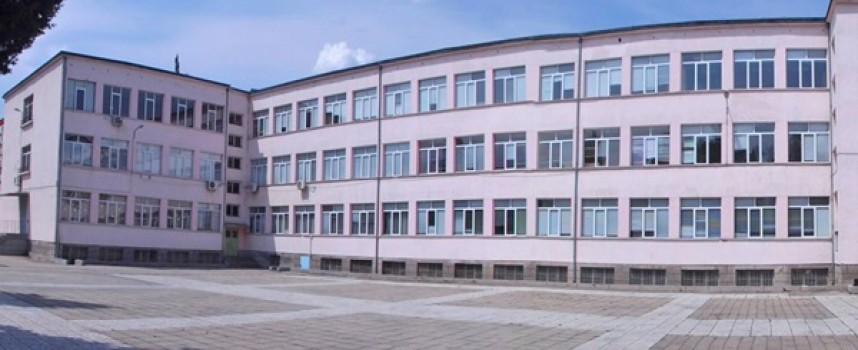 Общежитие и четири училища в Пазарджик грейват след ремонт