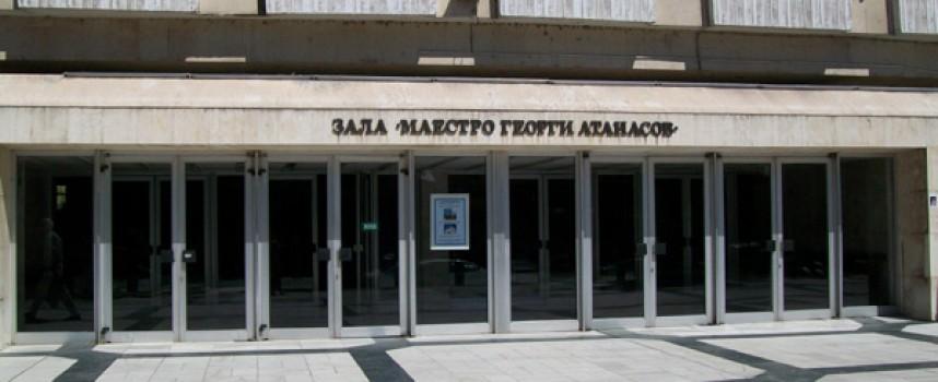 """120 години училище: Аксаковци се събират в """"Маестро Г. Атанасов"""" на 11 май"""