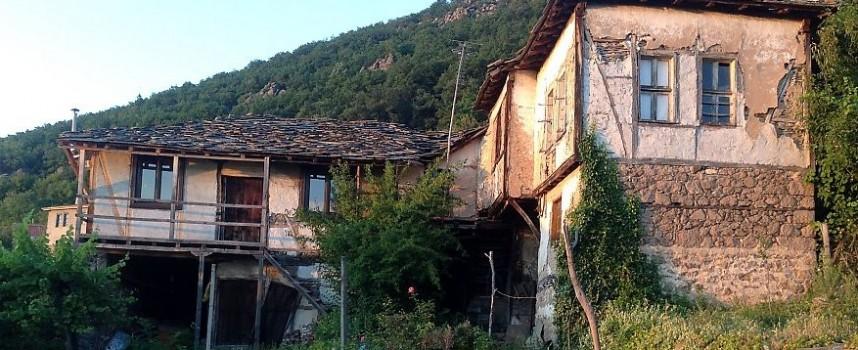 Съботни маршрути: Обезлюдените села в областта са най-красиви