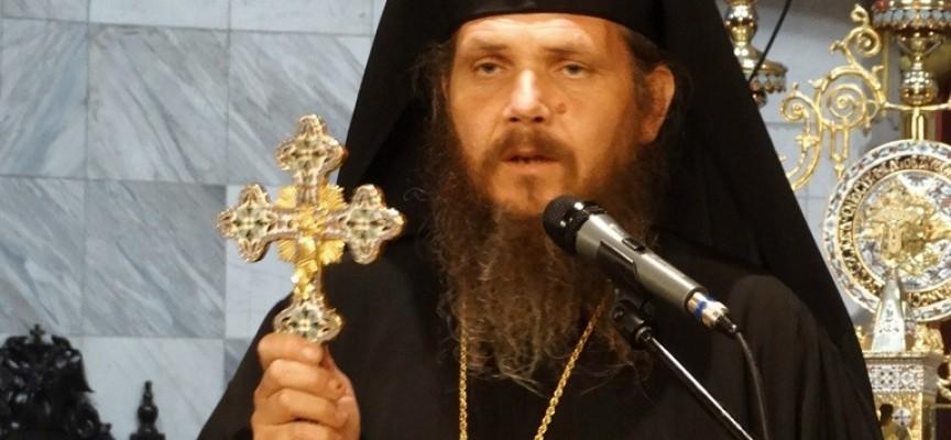Архиерейският наместник на Пазарджишката духовна околия стана Доростолски митрополит