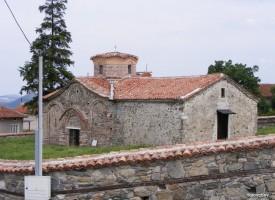 От къде идва името на Паталеница?