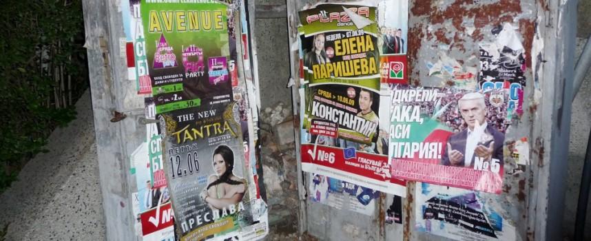 Общината плаши с глоби от 1000 лв. за непочистени изборни плакати