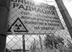 78 бивши сондажи и уранови мини застрашават с радиация