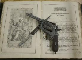 Ученици атакуват Музея, заради дяконското кръстче на Левски