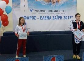 """3 медала от Гърция и два от Пловдив за СК""""Шампион"""""""