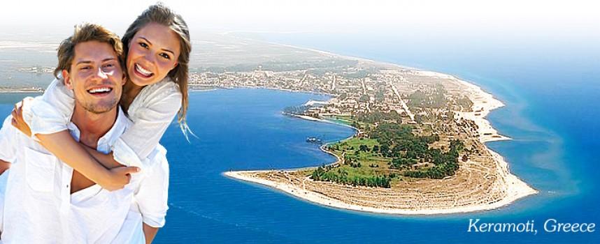 Пазарджик пое към Гърция за дните до неделя