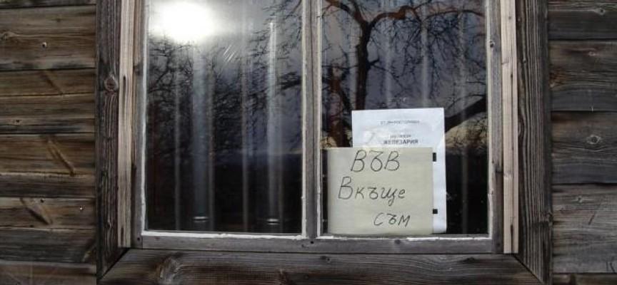 ТОП 10 на най-често допусканите правописни грешки