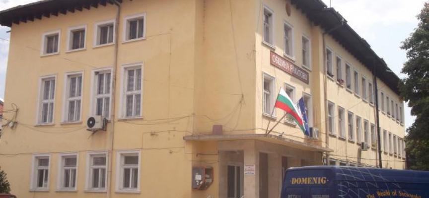 Кметът на Община Ракитово спря корупционни практики на бивше ръководство