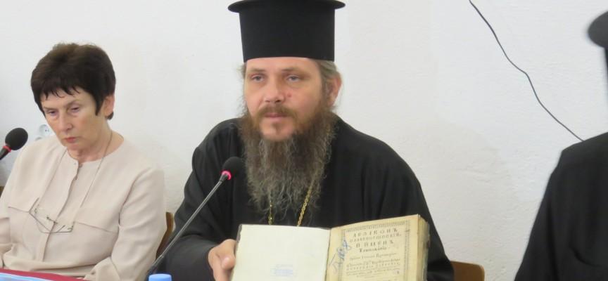 В събота почитаме епископ Дионисий, в неделя посрещаме реликви на Богородица