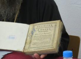 Учителите: Един от първите в Пазарджик е епископ Дионисий