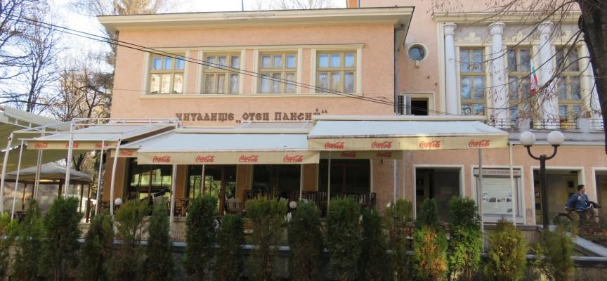 Велинград: Пръскат срещу бълхи и кърлежи
